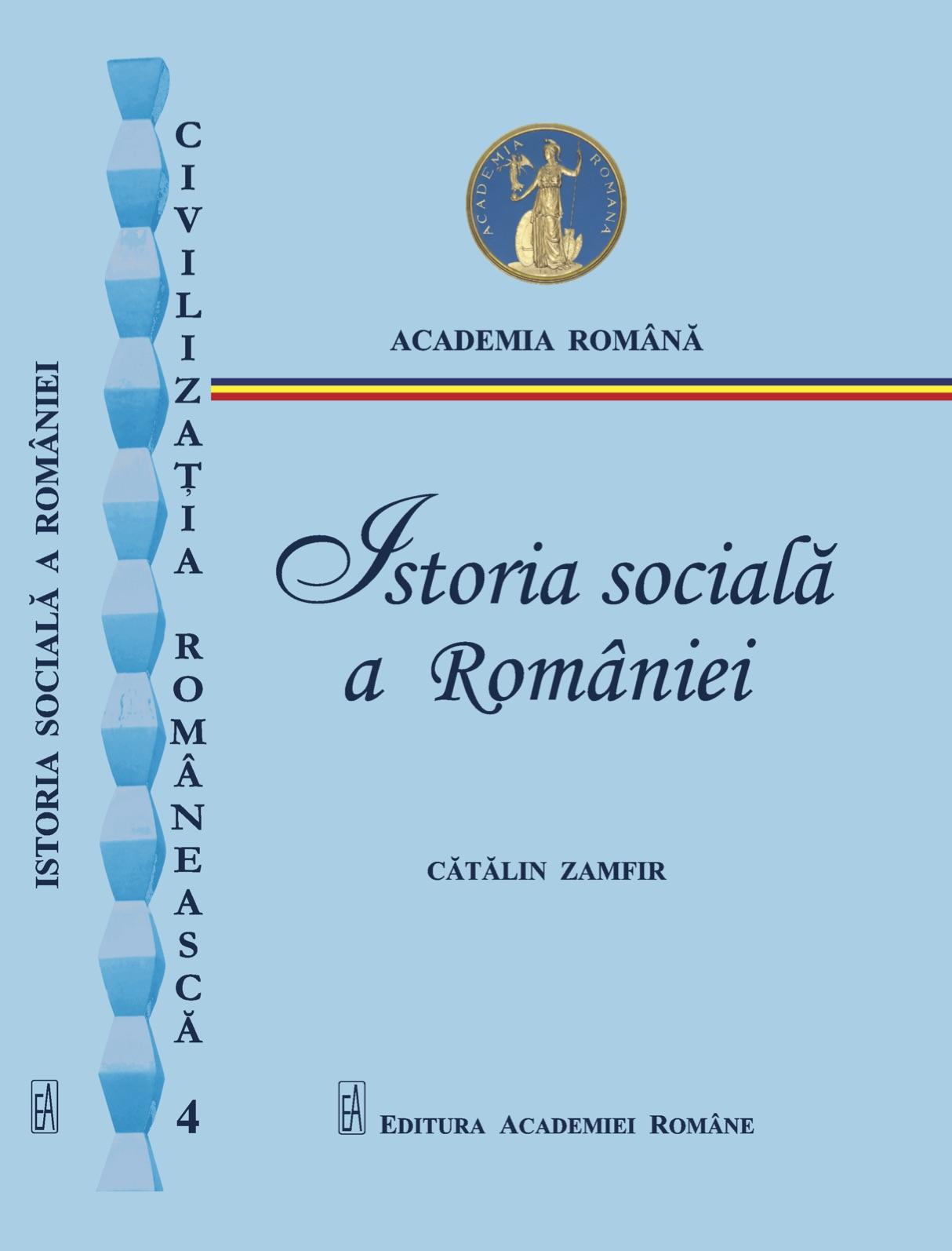 """Lansarea cărții """"Istoria socială a României"""", coordonator Cătălin Zamfir"""