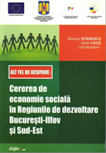 EconomieSocialaGalerie3
